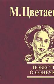 partnerskie-programmi-internet-magazinov-dlya-lesbi